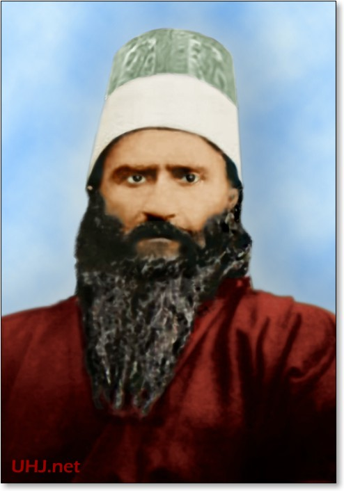 Photo of Baha'u'llah